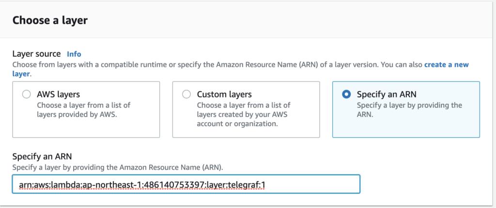 Choosing a layer in AWS